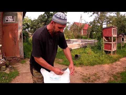 Как быстро вскрыть мешок// Из города в деревню