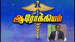 Aarokiyam - Medical Interview (02-02- 2019)