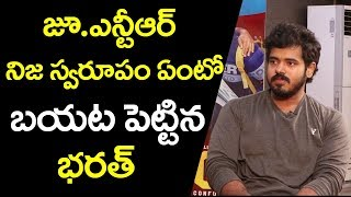 Master Bharat Great Words About Jr Ntr | Tollywood Heros |ABCD Movie|Exclusive Interview |Film Jalsa
