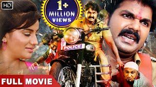 Pawan Singh (न्यू सुपरहिट भोजपुरी फिल्म 2018 )  Superhit Full Bhojpuri Movie