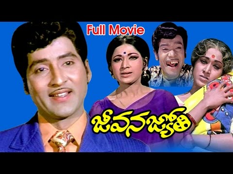 Jeevana Jyothi Full Length Telugu Movie || Shobhan Babu, Vanisree || Dvd Rip.. video