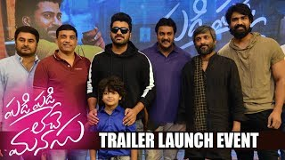 Padi Padi Leche Manasu Trailer Launch From AMB Cinemas | Sharwanand | Sai Pallavi |Filmylooks