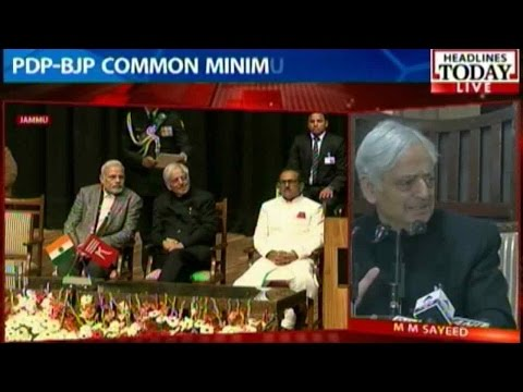 Mufti Mohammad Sayeed Sworn-In As CM, Addresses Media (Part 1)