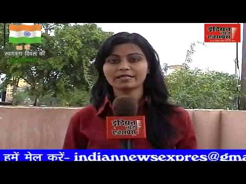 Indian News Express