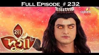 Ma Durga - 10th September 2015 - মা দূর্গা - Full Episode