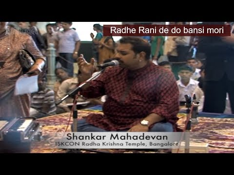 Shankar Mahadevan Sings At Iskcon Bangalore video