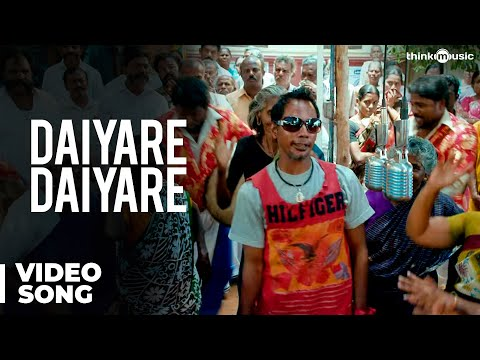 Daiyare Daiyare Official Video Song - Pandiyanaadu