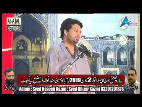 Zakir Ali Imran Jaffri | 02 June 2019 | Imam bargah Hussainia Mandranwala Sialkot