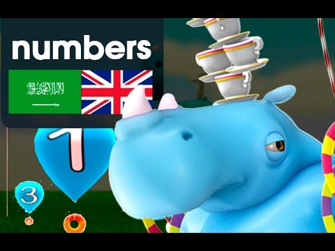 Learning numbers Arabic - English. Zumbers ep.6