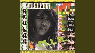 Maya Arulpragasam - Hombre