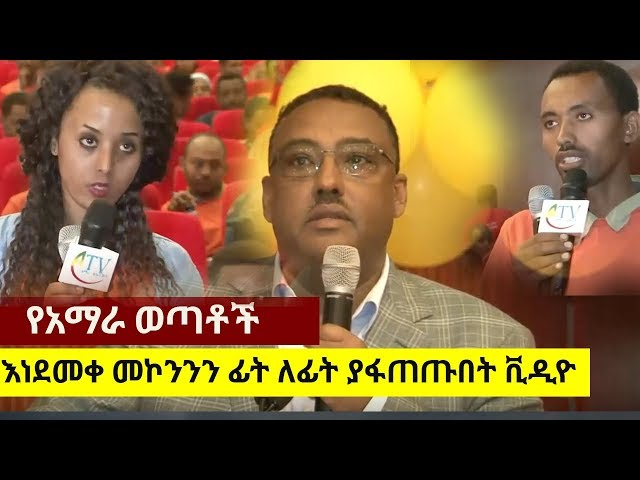 Daily Ethiopian News |  June 30,2018