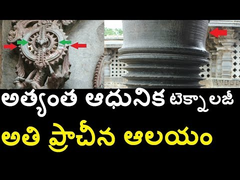 ADVANCED TECHNOLOGY IN 1000 YEAR OLD TEMPLE/BIGGEST MYSTERIOUS TEMPLES OF INDIA /TELUGU INFO MEDIA