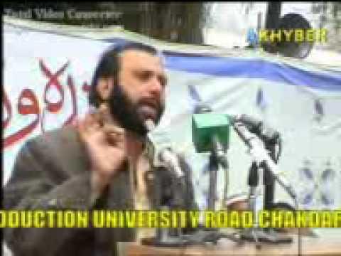 Pashto Funny Shayari, iqbal, Must watch