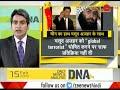 Download Lagu Dna Navjot Singh Sidhu's Statement On Pulwama Attack