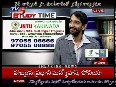 Study Time with JNTU Kakinada  - TV5