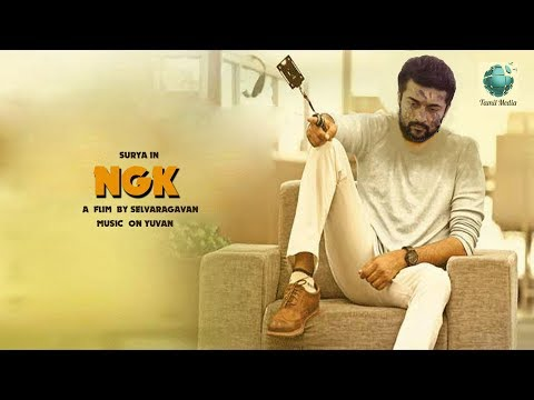 N.G.K - Surya Anna Movie Song official update | After Diwali | Sai pallavi | selvaragavan