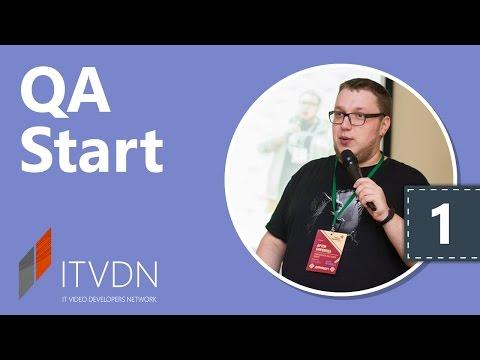 QA Start. Урок 1. Методологии разработки и их влияние на качество