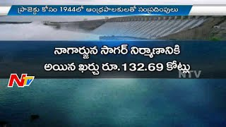 history-of-nagarjuna-sagar-dam-nagarjuna-sagar-project-completes-60-years-story-board-part-03