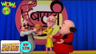 Hero Se Zero - Motu Patlu in Hindi - 3D Animation Cartoon for Kids -As seen on Nickelodeon