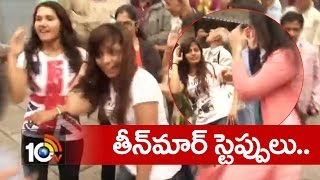 Girls Teen Maar Dance at Charminar | Ganesh Immersion | 10TV