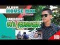 BangGeboyZ - DOA PEUNGASEH ( Album House Mix Sep Jai-Jai ) HD Video Quality 2017. thumbnail