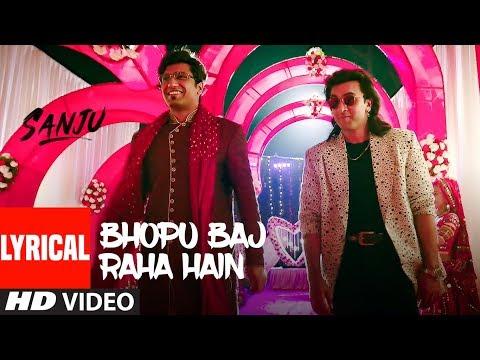 Bhopu Baj Raha Hain Lyrical Video | SANJU | Ranbir Kapoor | Rajkumar Hirani | Nakash Aziz