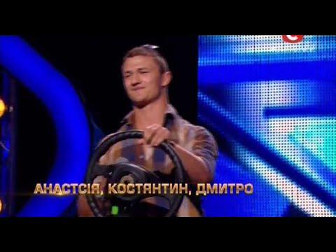 Настя, Костя и Дмитрий -  Я счастливый- Лепс| Тренировочный лагерь «Х-фактор-6»  (17.10.2015)