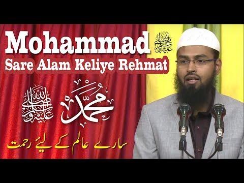 Mohammad Saw Sare Alam Keliye Rehmat - Hum Dusro Ko Batana Bhul Gaye By Adv. Faiz Syed video