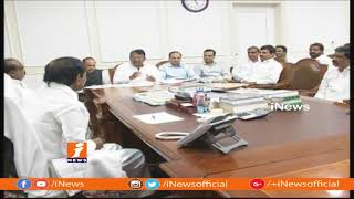 CM KCR Review With Govt Officials Over Rythu Bandhu Scheme | Pragathi Bhavan | iNews