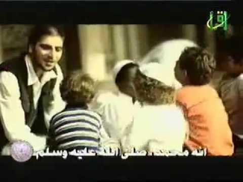 Lagu Arab Nasyid video