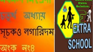 Logarithm Math Bangla Class 9-10 Lesson 4.1