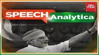 Big Takeaways Of PM Modi's Independence Day Speech 2018