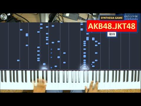 AKB0048 Insert Song (Piano) Shonichi / JKT48 * AKB48 * Cover *