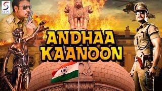 Andha Kanoon Dubbed Hindi Movies 2016 Full Movie HD l Darshan Rakshita
