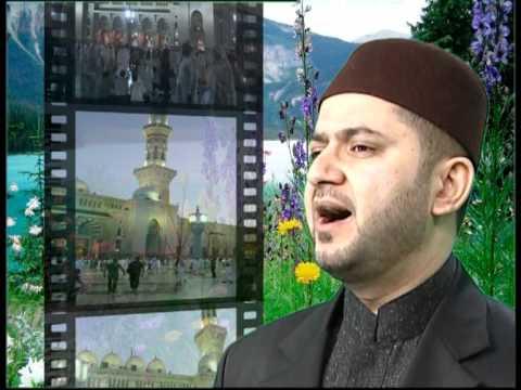 jab masjid nabvi k meenar by Hassan hamdani