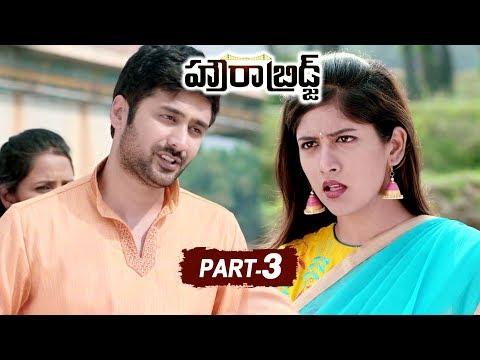 Howra Bridge Full Movie Part 3 - 2018 Telugu Full Movies - Rahul Ravindran, Chandini Chowdary