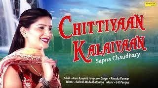 Latest Haryanvi Song 2018 || Chittiyaan Kalaiyaan || Arun Kaushik,Renuka Panwar,Rakesh,GR Panipat