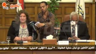 يقين | توقيع بروتوكول تعاون بين محافظ القاهرة واليونيسيف لتعزيز التعاون مع لجان حماية الطفولة