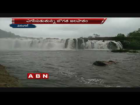 Bogatha Waterfalls Attracts Tourists in Vajedu | Warangal District