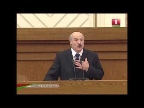 Лукашенко - диетический ликбез