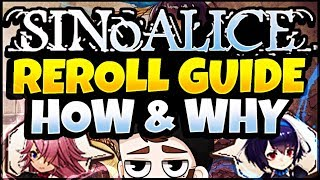 REROLL GUIDE! Who, Why, and How To Re-Roll! F2P FRIENDLY! SINoALICE (ーシノアリスー)