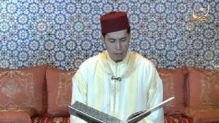 سورة الإنفطار برواية ورش عن نافع القارئ الشيخ عبد الكريم الدغوش