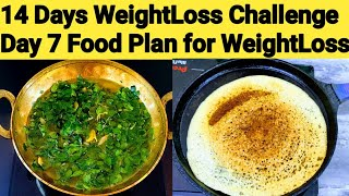 Lose 15KG - Food Plan for WeightLoss Tamil/Diet Plan for WeightLoss Tamil/WeightLoss Diet Plan Tamil