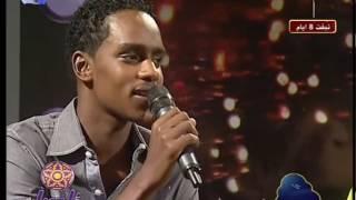 طه سليمان & شريف الفحيل - مرت الايام - اغاني و اغاني 2011