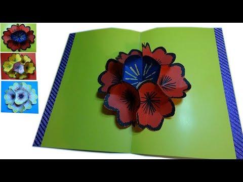Как украсить открытку для мамы на день рождения 792