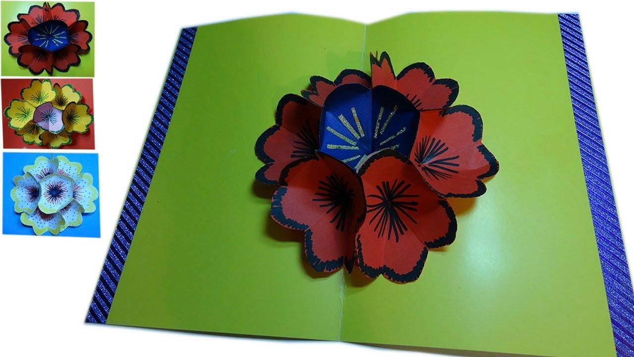 3д открытки на день рождения маме 73