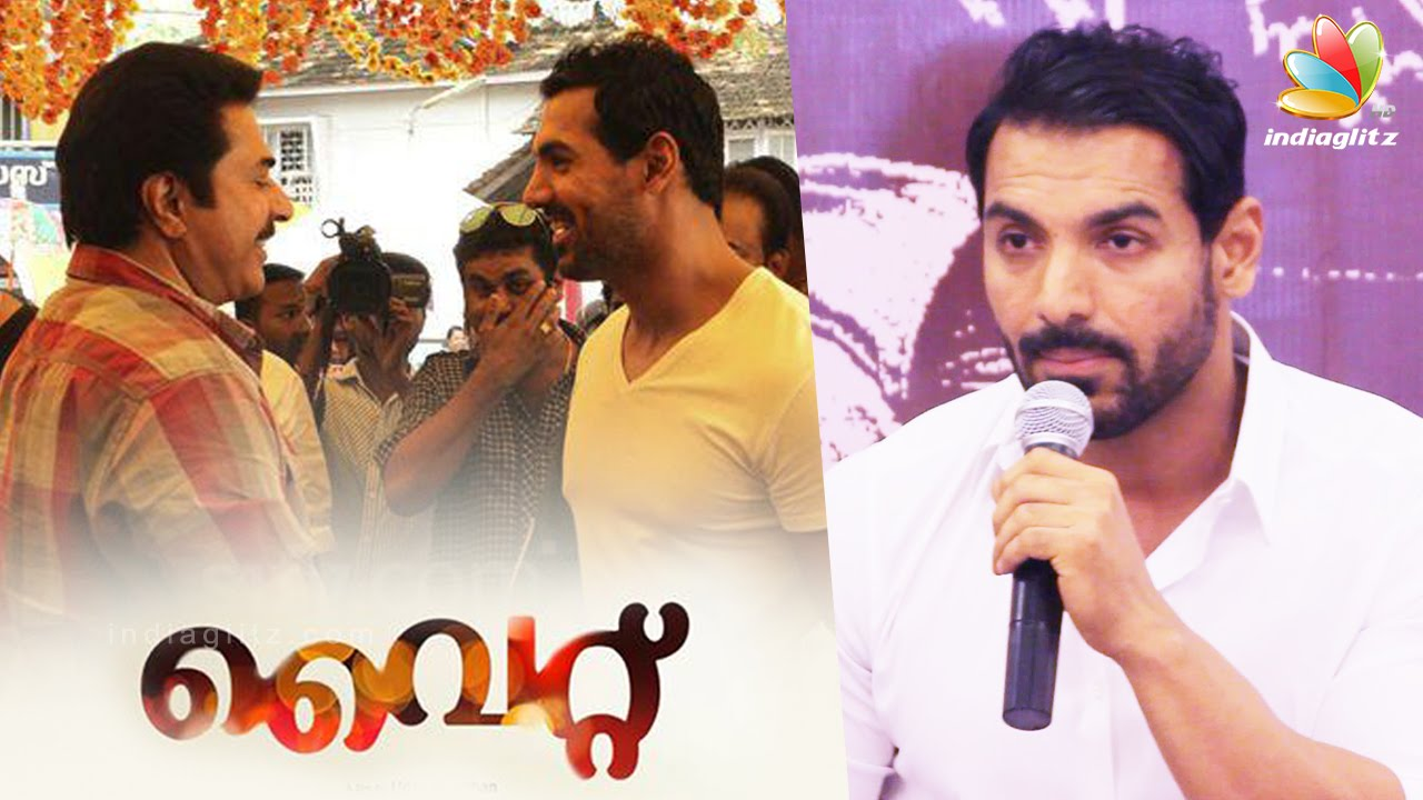Mammootty's White in John Abraham Style! | Hot Malayalam CInema News