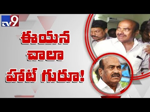 TDP MP JC Diwakar Reddy holds meet with CM Chandrababu Naidu over resignation  - TV9