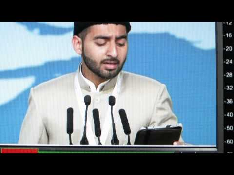 Sabahat Ali Nazm UK Inter-National Jalsa