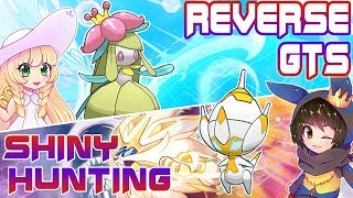 LIVE TRIPLE Shiny Hunting Poipole | Pokemon Ultra Sun and Ultra Moon | Reverse GTS Shiny Lilligant!
